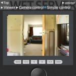 Live View mode with focus control from the iPhone