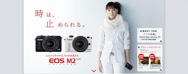 EOS M2 launches in Japan